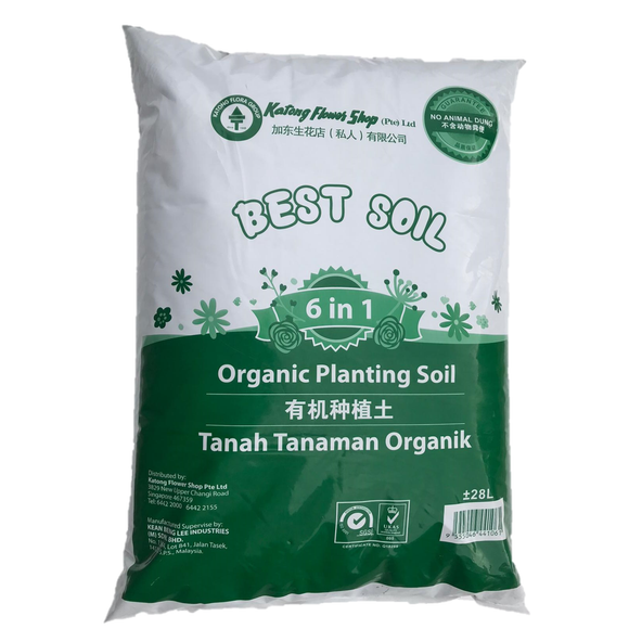 Best Soil NS006 | Soil