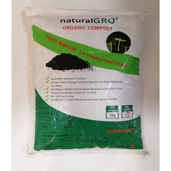 NF005 NaturalGRO Organic Compost | Fertiliser