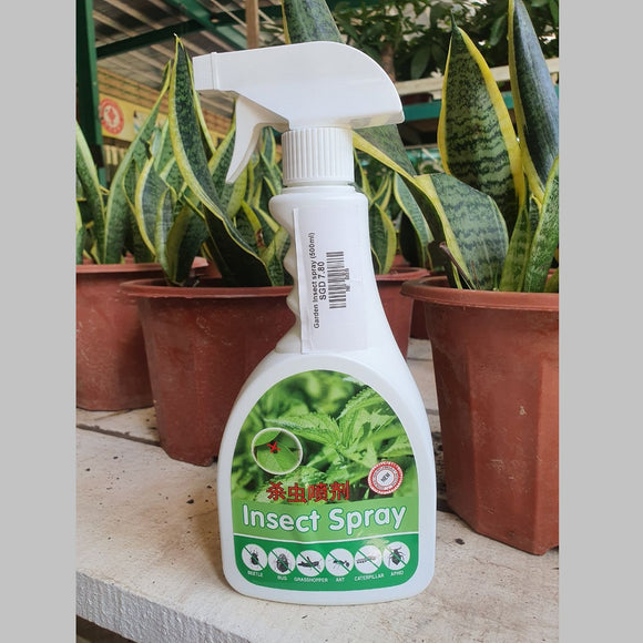 Garden Insect Spray NI002 | Insecticide