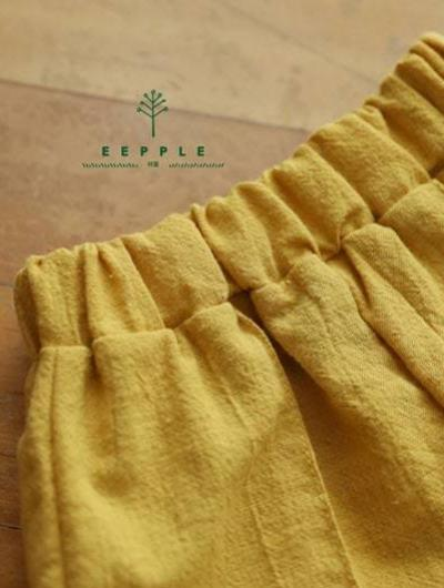 Pinch Pants (Yellow)