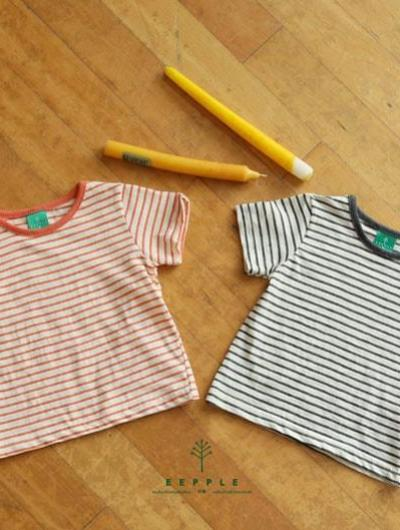 Summer Stripe T (Charcoal)