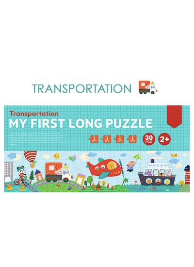 Transportation 30pc My First Long Puzzle