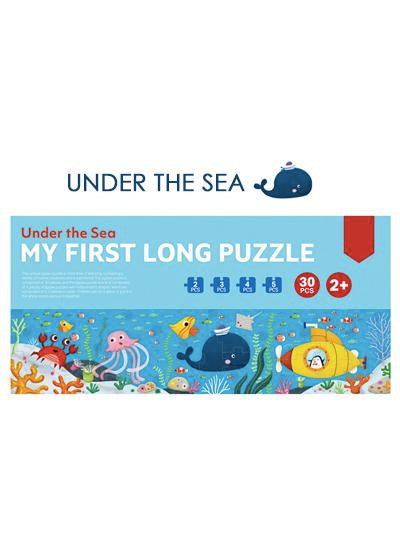 Under The Sea 30pc My First Long Puzzle