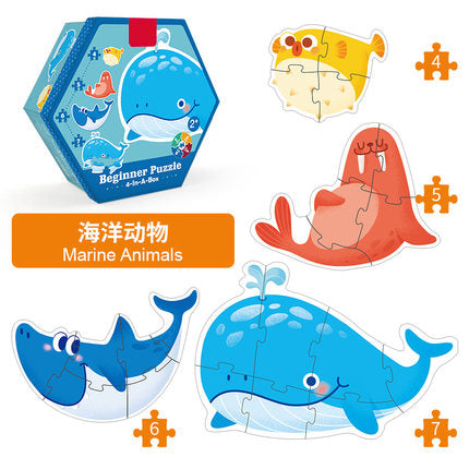 Marine Animals 4-in-a-Box Puzzle