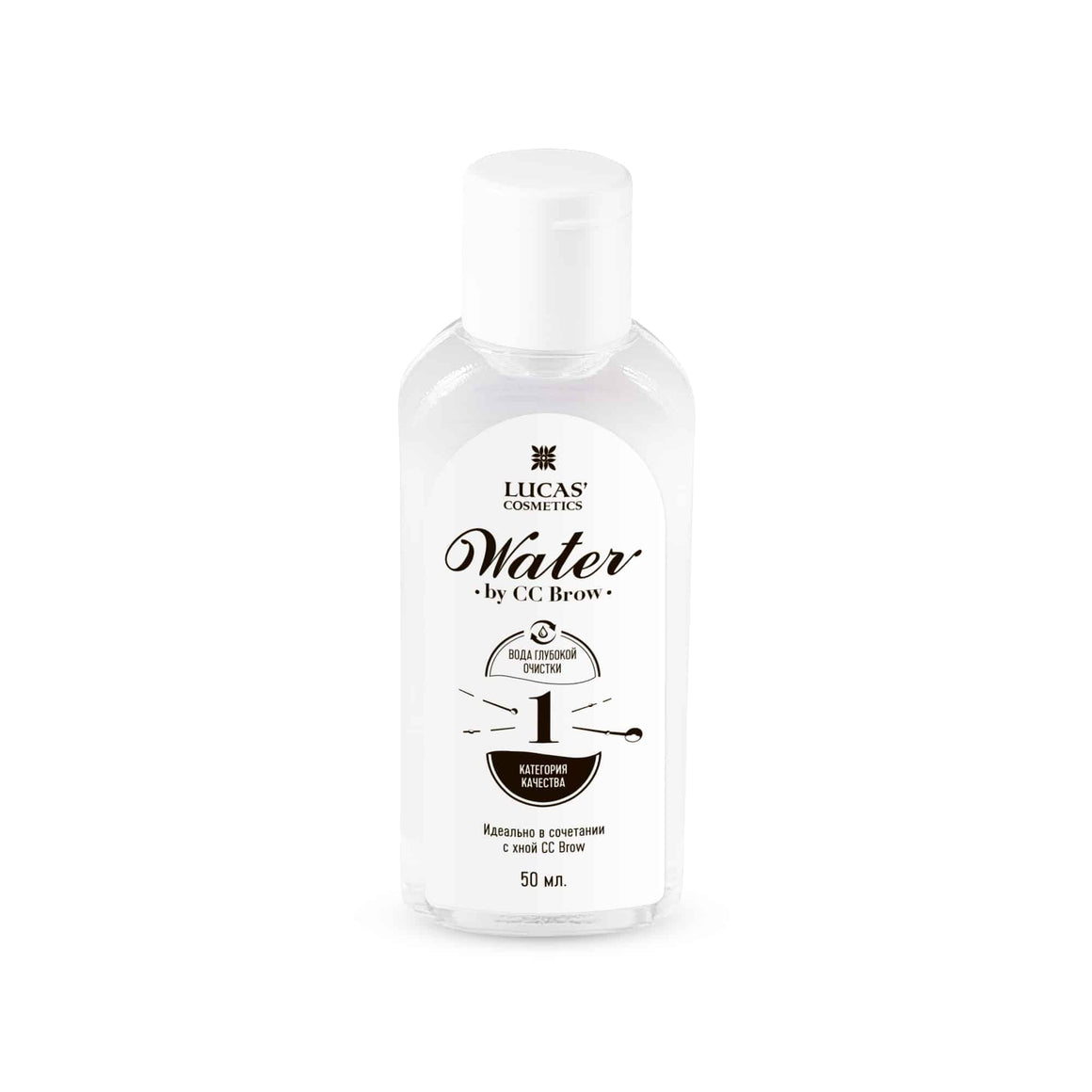CC Brow Water (50ml.) - Beauty Shop Direct