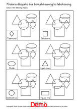 Load image into Gallery viewer, PDF 005 Sotho - Junior Maths Workbook 2. Grade One