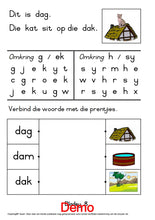 Load image into Gallery viewer, PDF 003 A Grondslag Fase Medium Font