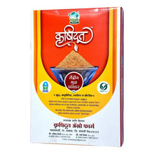 Load image into Gallery viewer, Kirshidut Organic Jaggery Powder