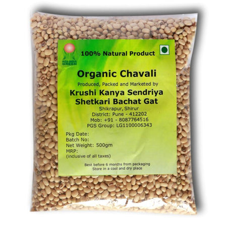 Organic Chawali by certified organic group krushikanya