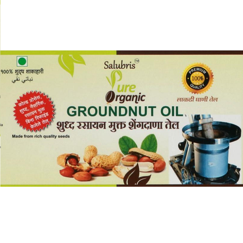 organic ground nut oil information