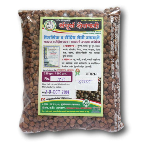Sampurna Shetkari Brown Chana