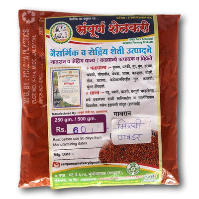 Sampurna Shetkari Lal Mirch / Red Chili Powder