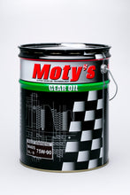 Load image into Gallery viewer, MOTY'S TRANSMISSION FLUID M405 75W90