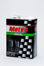 Load image into Gallery viewer, MOTY'S TRANSMISSION FLUID M405 75W80