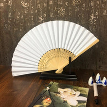 Load image into Gallery viewer, 50 pcs/lot White Folding Elegant Paper Hand Fan Wedding Party Favors 21cm(white)