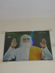 Lamination Hologram Photos(Rainbow) A - Vethathiri Maharishi Store