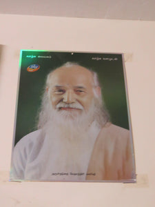 Lamination Hologram Photos(Rainbow) B