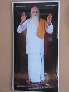 Maharishi Blessing Poster Vazhthu A
