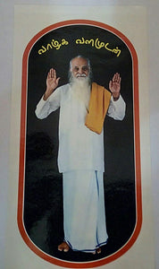 swamiji sticker 01
