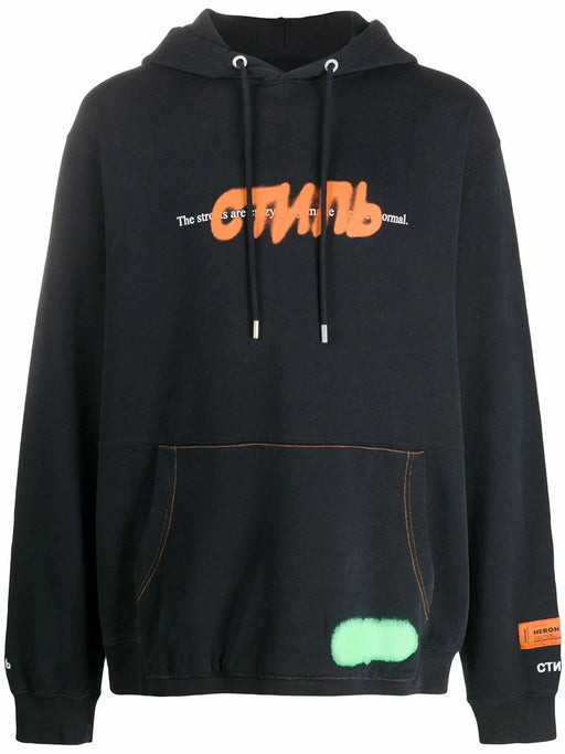HERON PRESTON MEN'S SLOGAN PRINT HOODIE