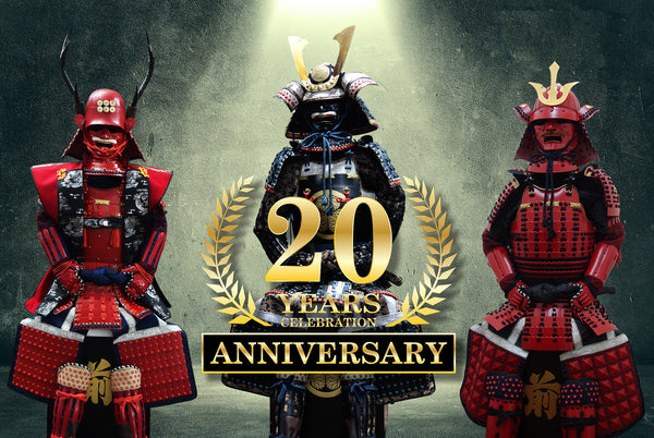 Best-Selling Samurai Armors