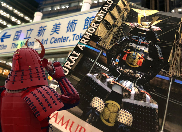 Be A Samurai Experience In Tokyo ROPPONGI