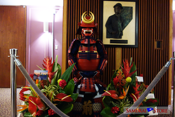 Samurai Store In Hawaii