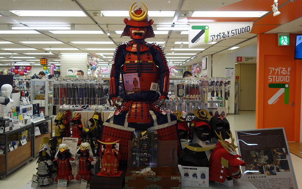 Samurai Store's Pop-Up booth at Tokyu Hands