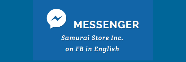 Messenger To Samurai Store, Inc.