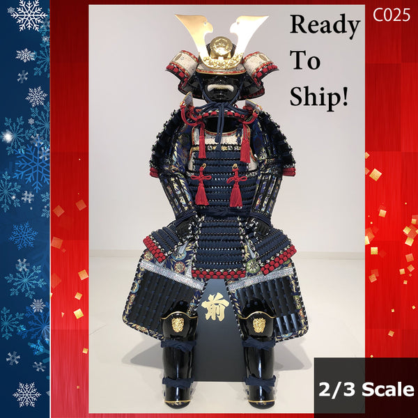 (Ready-To-Ship) Oda Nobunaga Armor 2/3 Scale - SAMURAI STORE