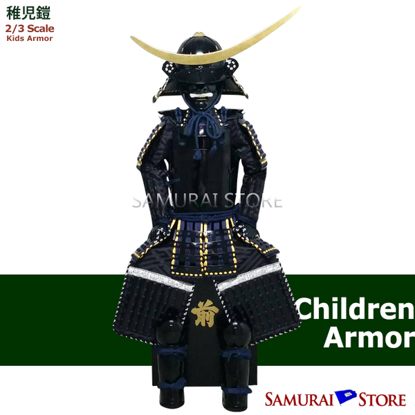 Date Masamune Children Armor READY-TO-SHIP - SAMURAI STORE