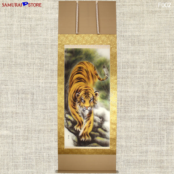 Hanging Scroll Brave Tiger by Saito Suiko - Kakejiku F002