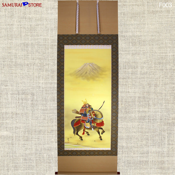 Hanging Scroll Samurai Warrior by Murai Koko - Kakejiku F003 - SAMURAI STORE