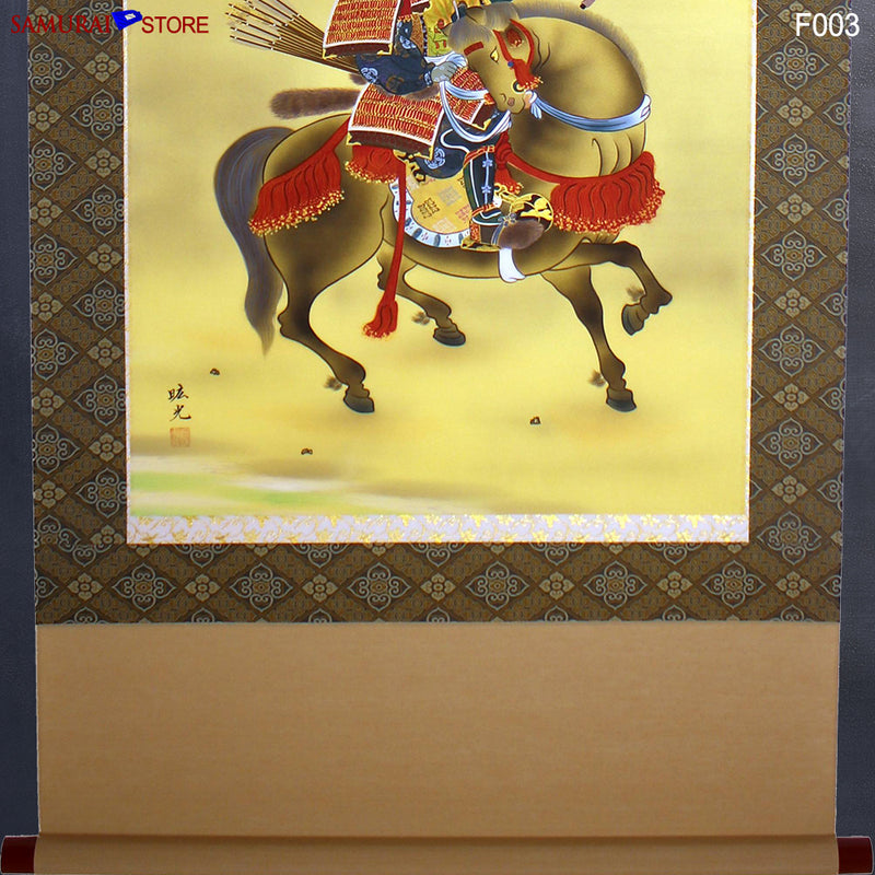 Hanging Scroll Samurai Warrior by Murai Koko - Kakejiku F003