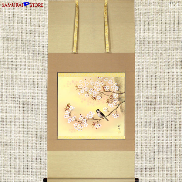 Hanging Scroll Sakura Cherry Blossoms - Kakejiku F004 - SAMURAI STORE