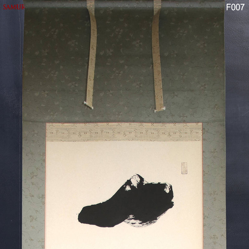 Hanging Scroll Calligraphy /  Ichi-go Ichi-e / One Chance in a Life Time