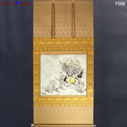 Hanging Scroll Painting The Rising Dragon - Kakejiku F008 - SAMURAI STORE