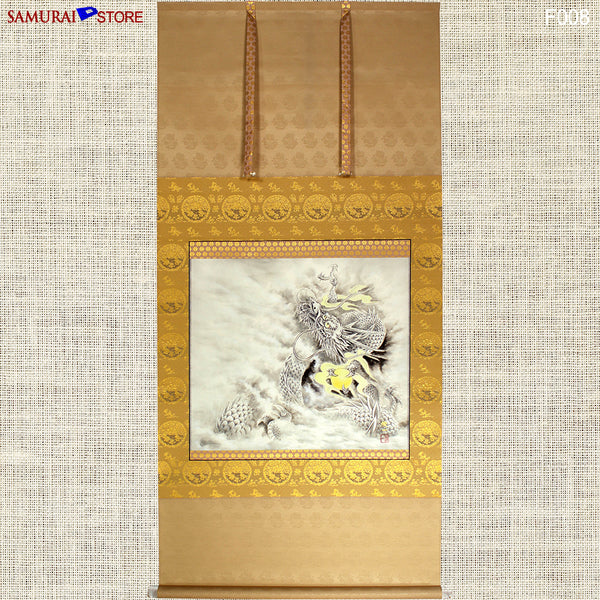 Hanging Scroll Painting The Rising Dragon - Kakejiku F008