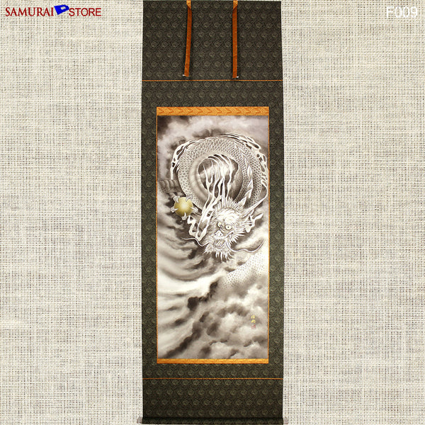 Hanging Scroll Painting Dragon in Clouds - Kakejiku F009 - SAMURAI STORE