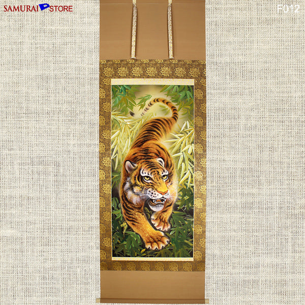 Hanging Scroll Painting TIGER - Kakejiku F012 - SAMURAI STORE