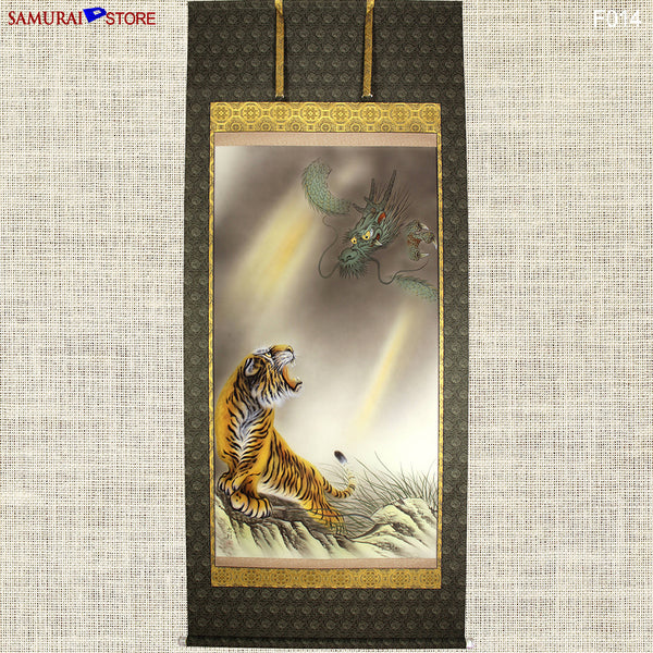 Hanging Scroll Painting Dragon and Tiger - Kakejiku F014 - SAMURAI STORE
