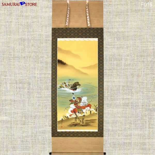 Hanging Scroll PaintingThe Battle of Vanguard at the Uji-gawa River  - Kakejiku F016 - [SAMURAI STORE]