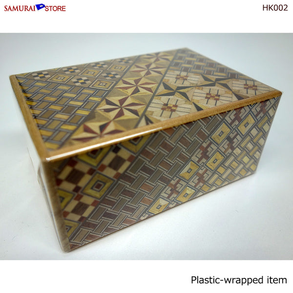 Yosegi Craft Puzzle Box 21 Steps (HK002) - [SAMURAI STORE]