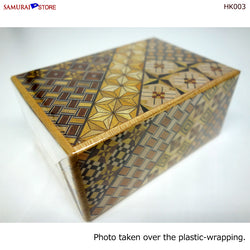 Yosegi Craft Puzzle Box 14 Steps (HK003)