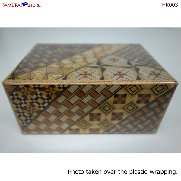 Yosegi Craft Puzzle Box 14 Steps (HK003) - [SAMURAI STORE]