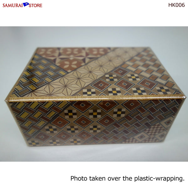Yosegi Craft Puzzle Box 7 Steps (HK006) - [SAMURAI STORE]