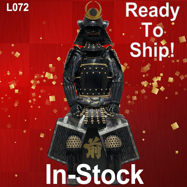L072 Takuboku Armor (Ready-To-Ship) - [SAMURAI STORE]