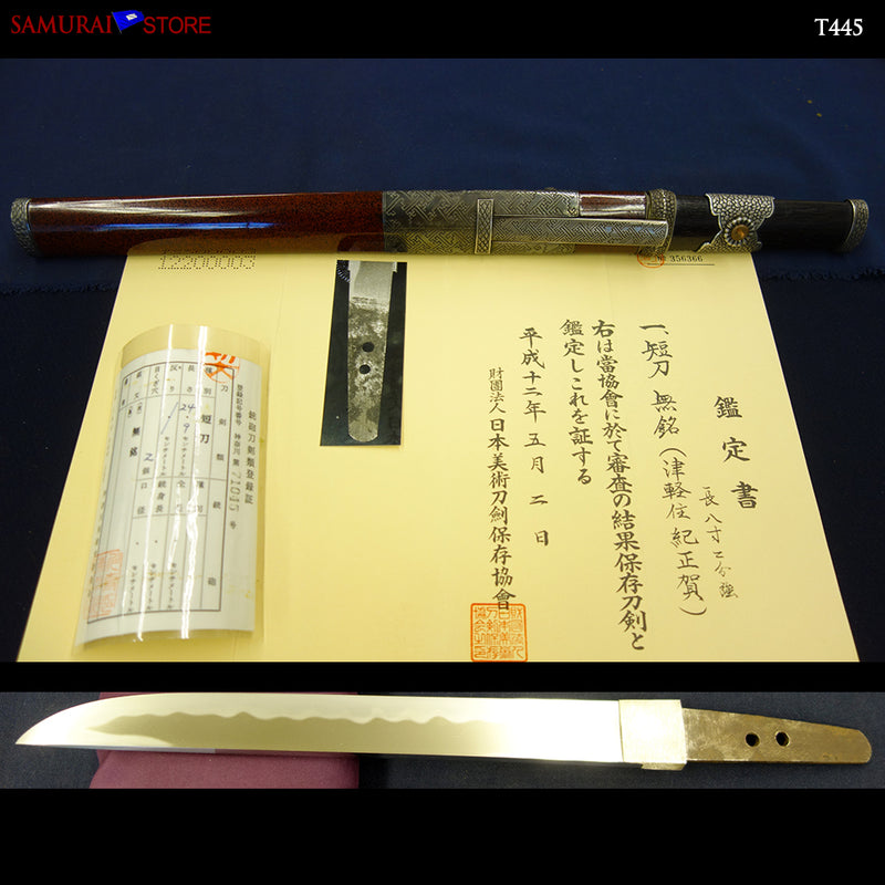 T445 Tanto Short Sword Edo period w/Certificate - Antique