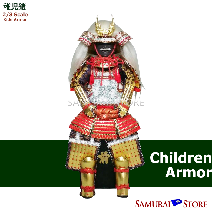C001 Takeda Shingen kids Armor