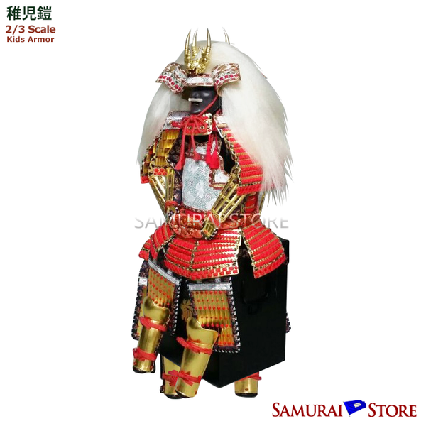 TAKEDA SHINGEN Children's Armor
